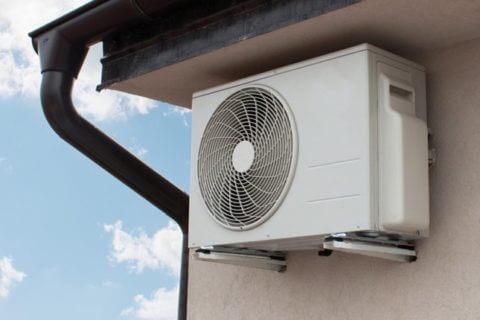 Jak dobrać klimatyzację?