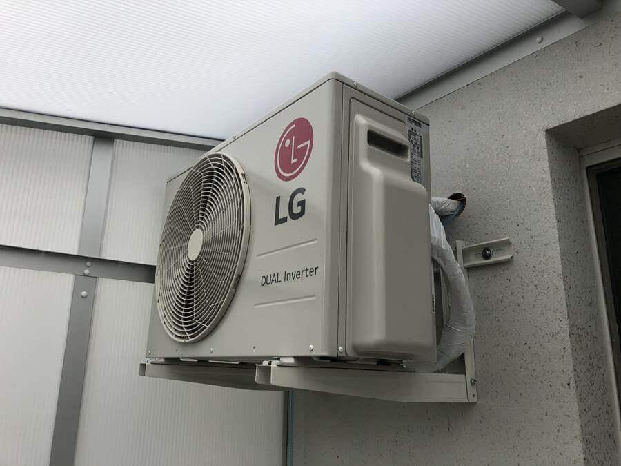 Montaż klimatyzatora LG
