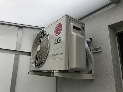 LG montaż klimatyzacji 2